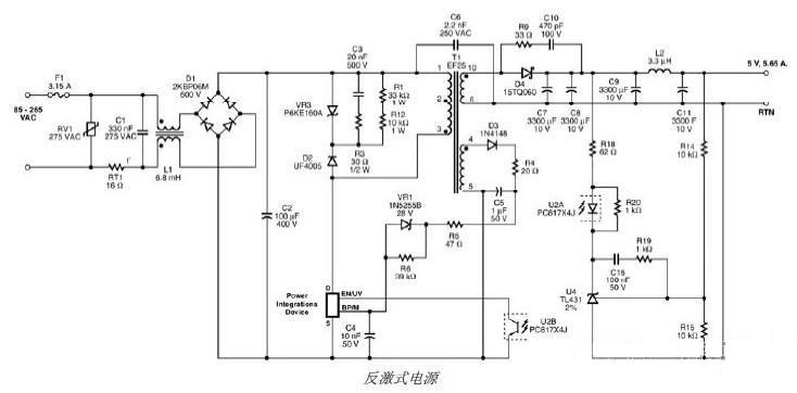 开关电源转换效率的测量方法