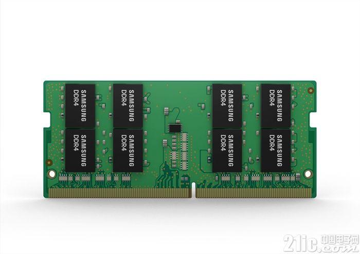 单条可达32GB、2666MHz 三星量产10nm工艺笔记本DDR4内存