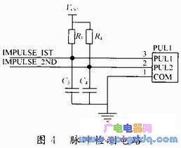 基于MSP430单片机为控制核心的IC卡智能水表控制器的设计方案