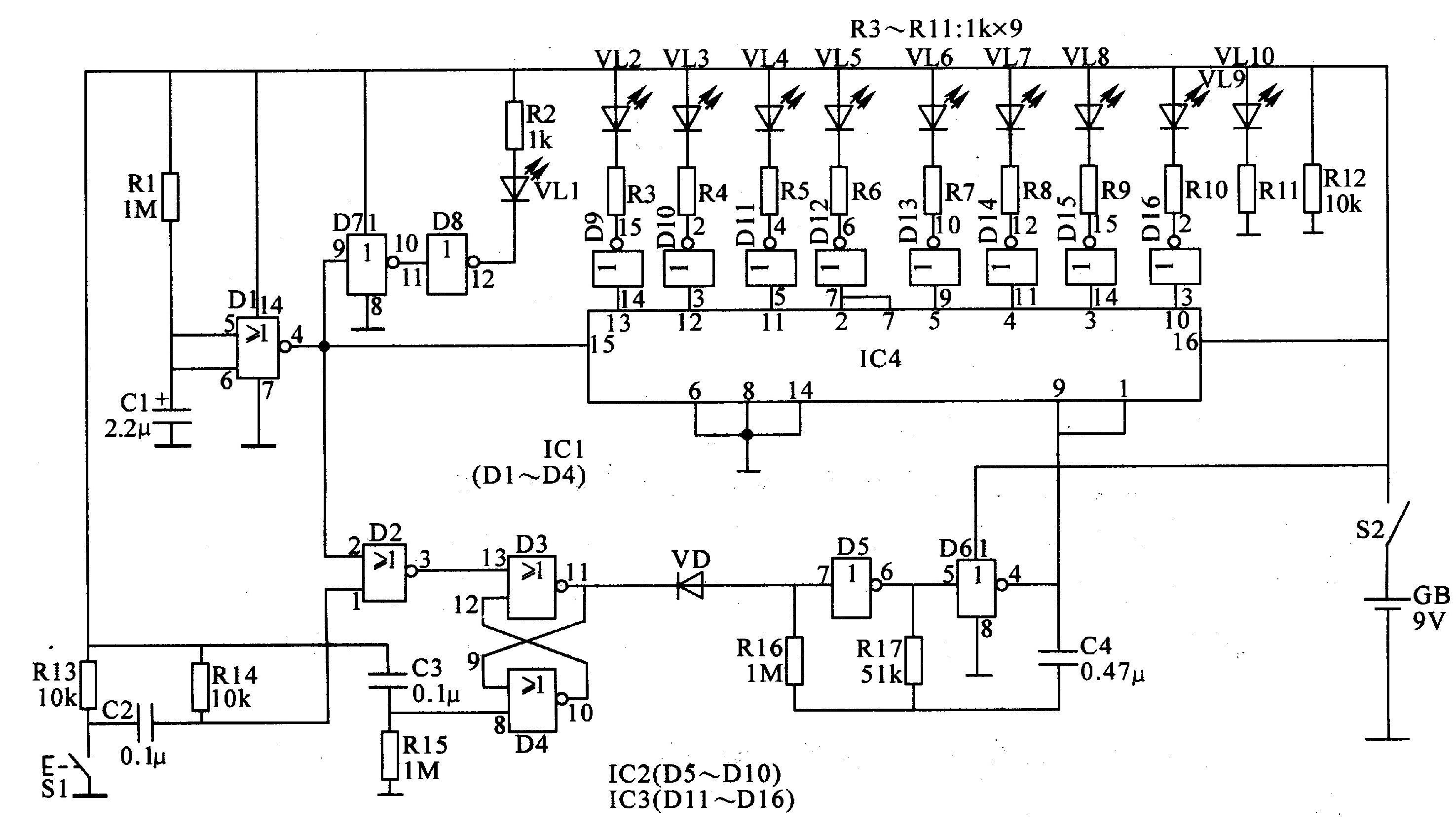 反应能力测试器(二)