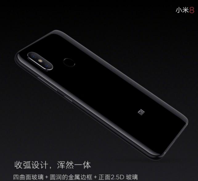 小米8手机正式亮相:骁龙845,AI加持,跑分破30w大关