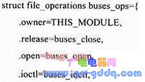 基于Linux系统的一种多种串行总线统一接口的实现方法