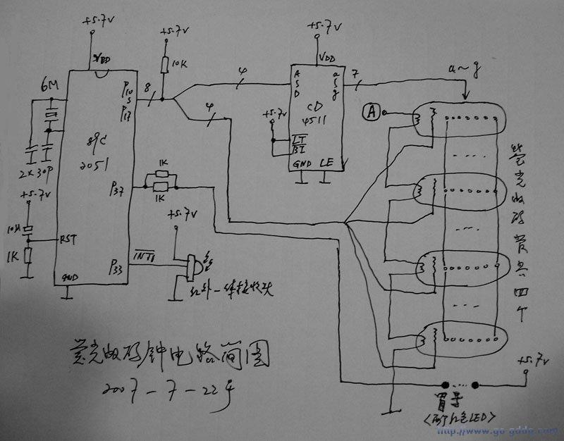 2051单片机和荧光数码管电子数字钟设计