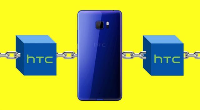HTC计划推出区块链手机,提升数字货币交易体验