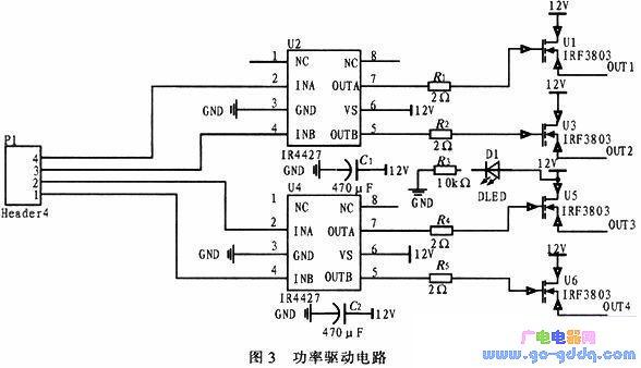 基于嵌入式系统的负压吸引器设计