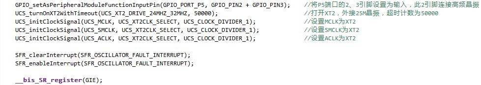 MSP430应用技巧7:MSP430F5438A时钟的设置