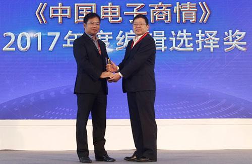 """Littelfuse荣获CEM""""最具竞争力汽车电子产品""""编辑选择奖"""