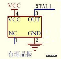 AVR单片机熔丝位锁死解密方法