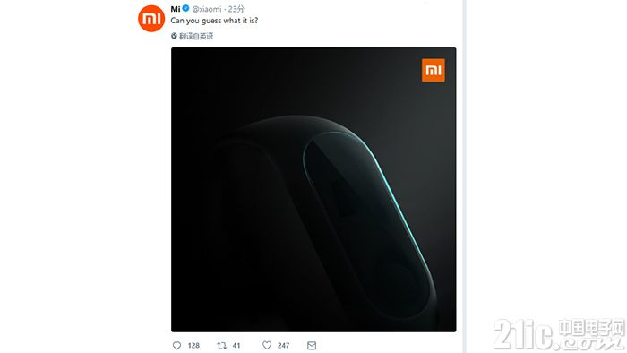 小米手环3要来了 设计更圆润 屏幕更大