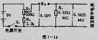 能测量更高阻值的数字万用表附加电路
