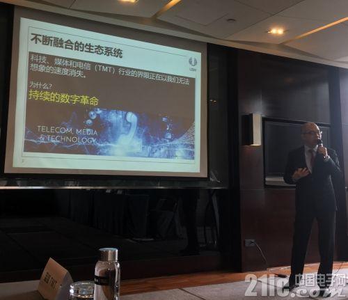 科技、创意和商业融合,ConnecTechAsia推动亚洲数字化转型