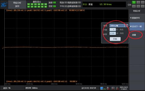 疑难解惑:功率分析仪也能用做录波仪?