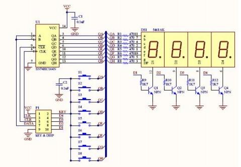 74HC164键扫+显示实例
