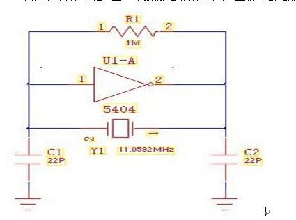 STM32中晶振的原理与作用