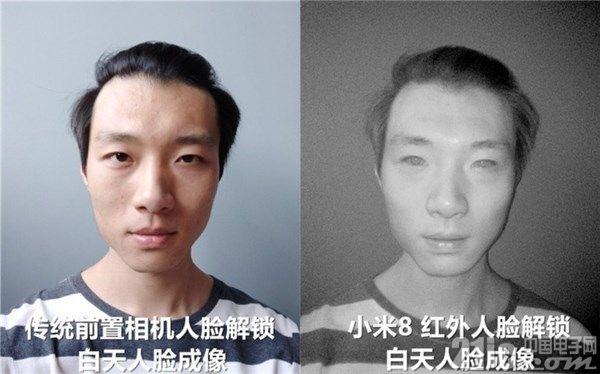 小米8红外人脸解锁 黑夜也能正常人脸识别