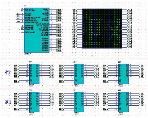 PIC单片机实例八:四种方式24X24点阵显示