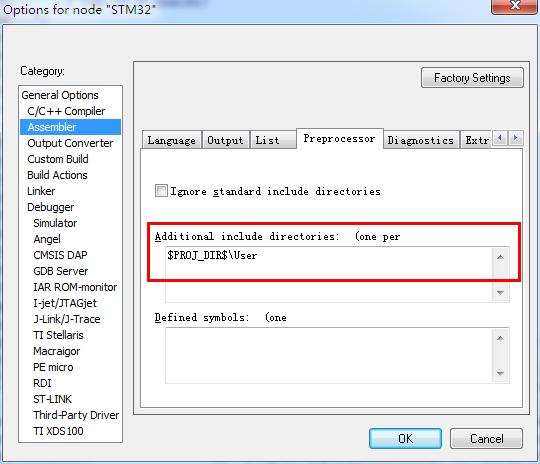 FreeRTOS STM32移植笔记
