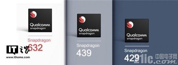 针对中低端设备 高通发布三款全新骁龙芯片:骁龙632、439、429