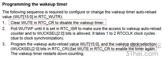 STM32L151的RTC总结