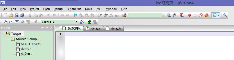 运用模块方式写单片机程序