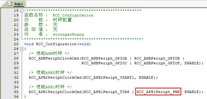 STM32F0xx_RTC实时时钟配置详细过程