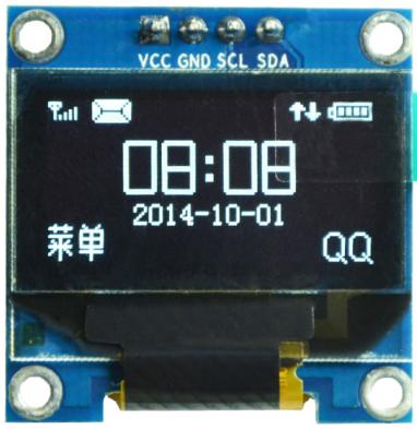 STM32 SPI通信--OLED