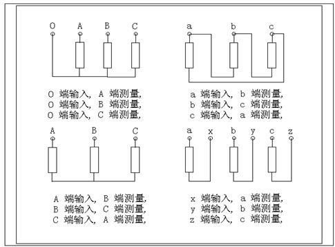 变压器的几种常用检测接线方式