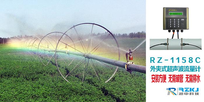 超声波流量计在农田灌溉中的应用现状及未来前景