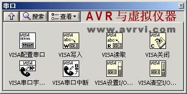 Labview串口的使用
