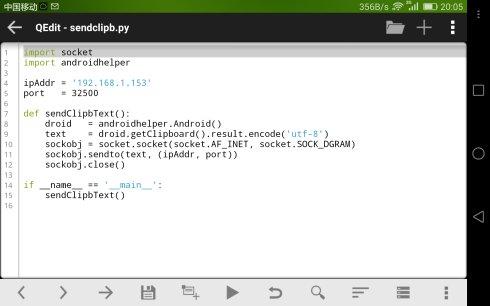 学习LabVIEW(十一)――UTF8字符串解码