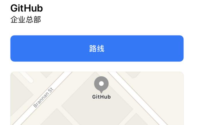 微软大动作:完成对Github的收购