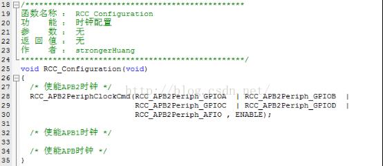 STM32控制IO基本配置的讲解