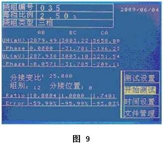变压器变比测试仪操作方法说明