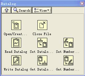 labview的深入探索----文件系列之数据记录文件