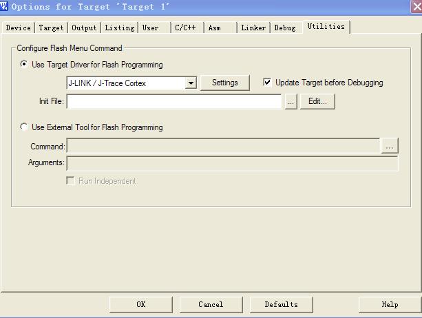 STM32串口IAP实验笔记