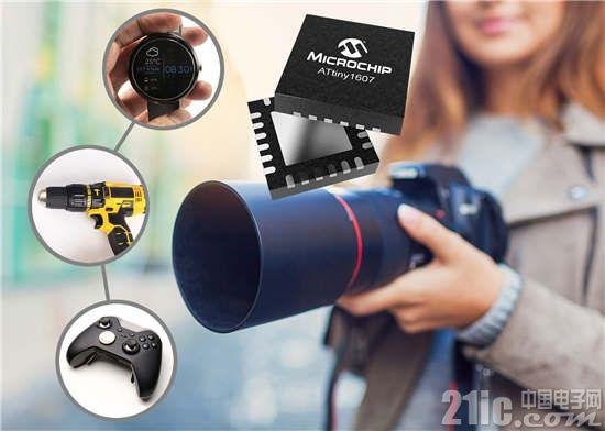 利用Microchip 全新的 PIC和AVR MCU在闭环控制应用中提高系统性能