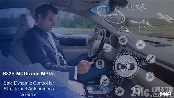 恩智浦处理器为下一代电动车辆和自动驾驶车辆提供高性能和安全性