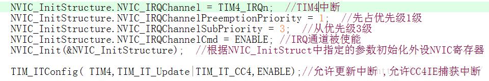 基于STM32的红外遥控重点解析