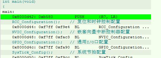 STM32(IAR编译) 堆栈溢出 程序跑飞