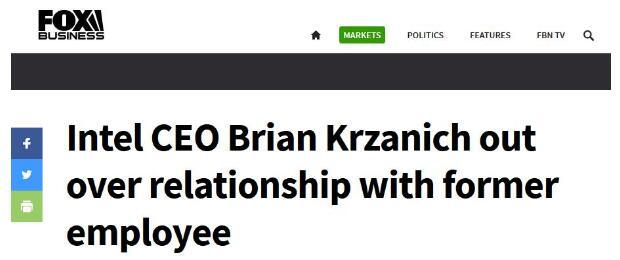 英特尔CEO辞职:因与公司员工存在情人关系