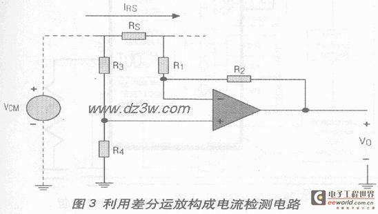 MAX4172/MAX4173高端电流检测电路原理及设计
