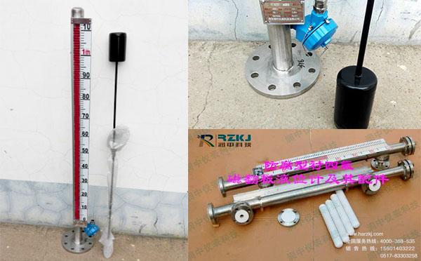 防腐型磁翻板液位计安装与系统配置要求
