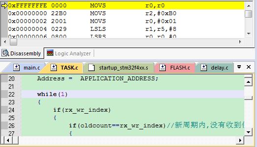 STM32IAP升级-----编写IAP升级遇到的问题总结