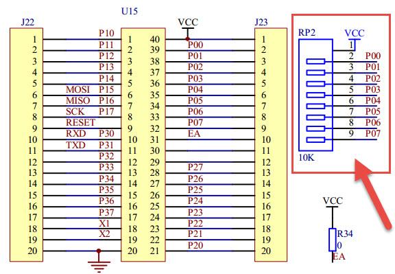 以从0开始做4位8段共阴数码管3461AS驱动