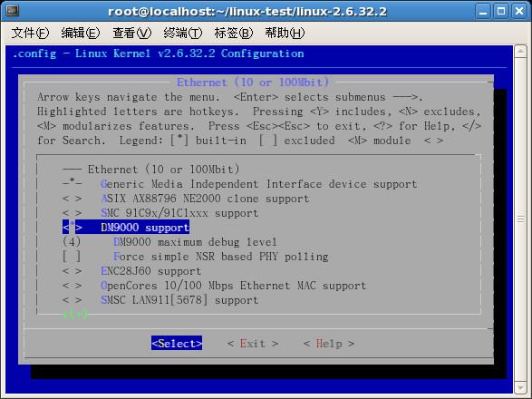 Linux-2.6.32.2内核在mini2440上的移植(三)---DM9000网卡驱动移植
