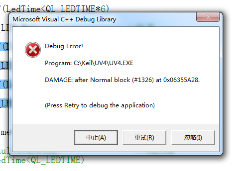 Keil 出现Debug Error! DAMAGE:after Normal block