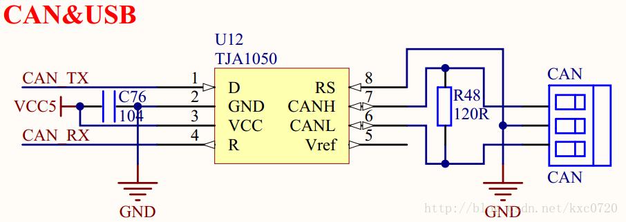 基于STM32,低速CAN通信的收发器芯片选择问题