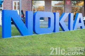 诺基亚出售数字健康业务