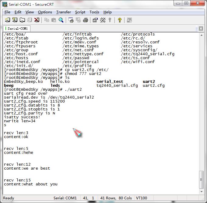 linux和单片机的串口通信
