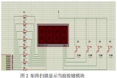 基于AT89C51 单片机的十进制计算器系统设计